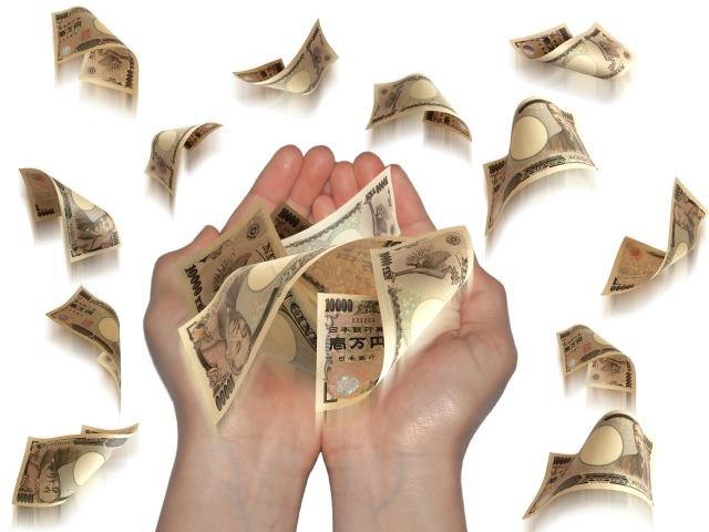 投機と投資の違い,投機ギャンブル