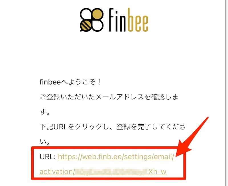 finbee,使い方