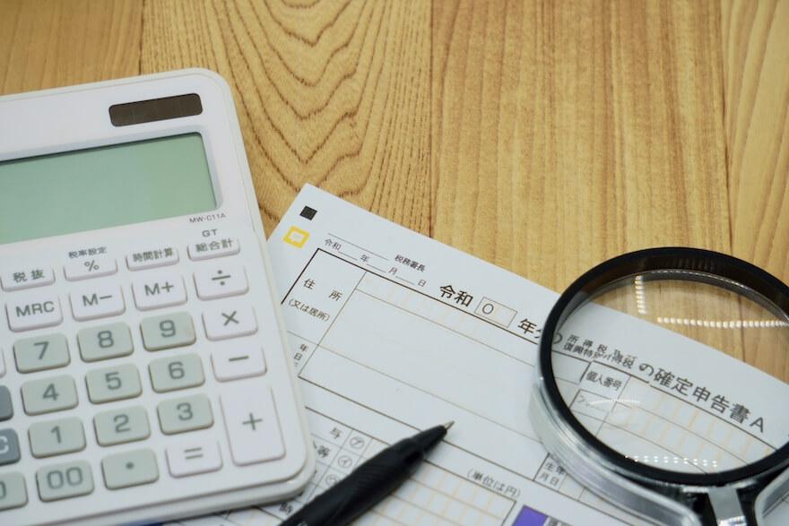 仮想通貨の税金はバレる?