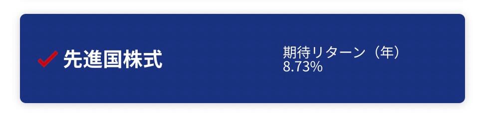 100円,投資