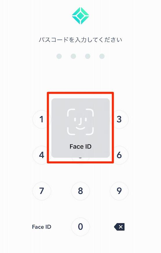 コインチェック,アプリ